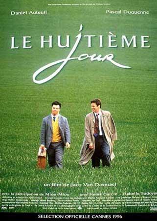 http://www.cinemapassion.com/affiches/le_huitieme_jour.jpg