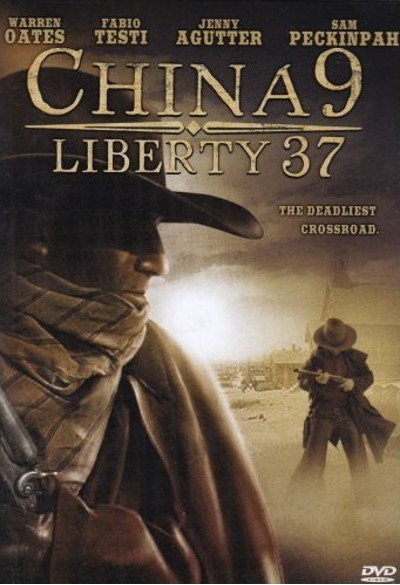 China 9 Liberty 37
