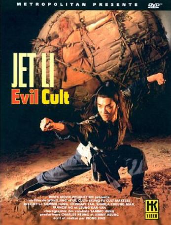 Evil Cult