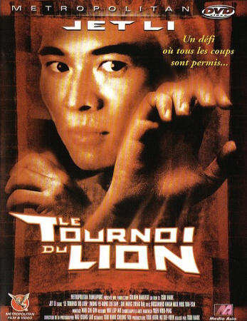 Il était une fois en Chine III: le tournoi du Lion