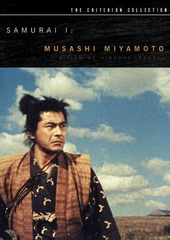La Légende de Musashi