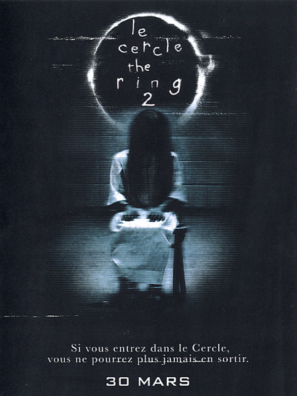 Le Cercle The Ring 2