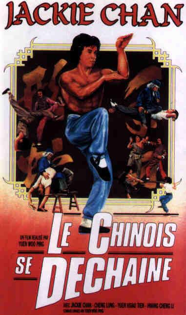 Petite présentation  - Page 2 Le-Chinois-se-dechaine-affiche-9196