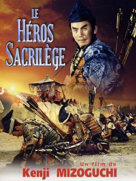 Le Héros sacrilège