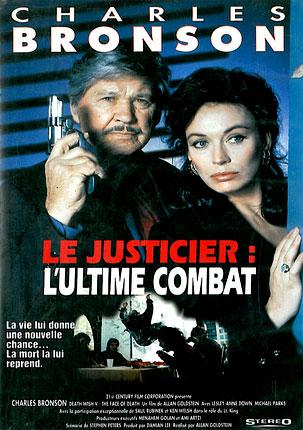 Le Justicier L
