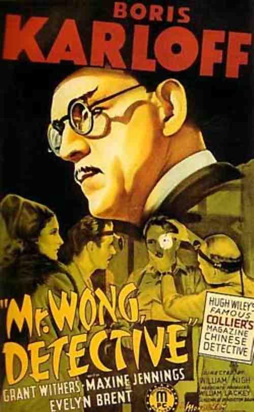 Le Mystère de Mr Wong