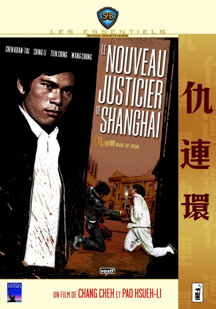 Le Nouveau justicier de Shanghaï