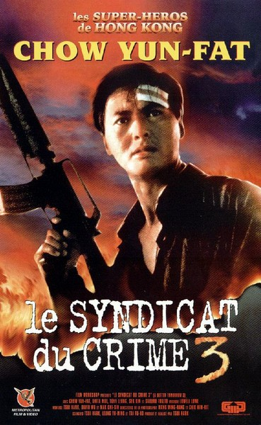 Le Syndicat du crime 3