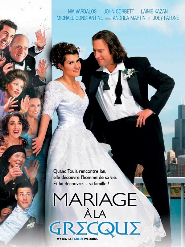Mariage A La Grecque 2002 TRUEFRENCH |DVDRiP| AC3 [FS]