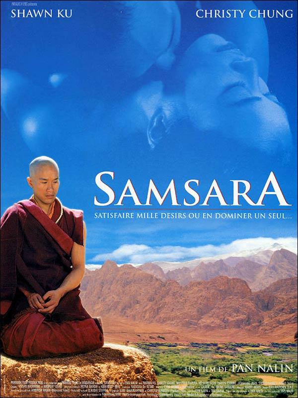 http://www.cinemapassion.com/lesaffiches/Samsara-affiche-10148.jpg