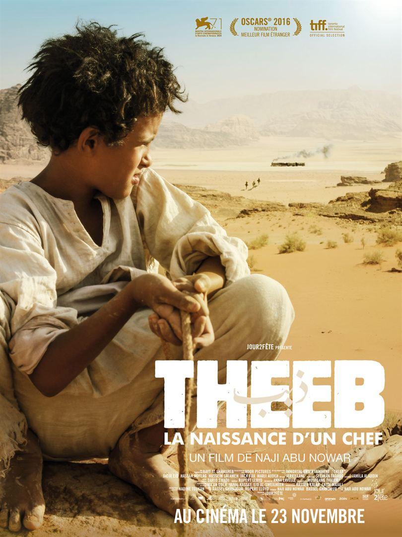 Theeb - la naissance d