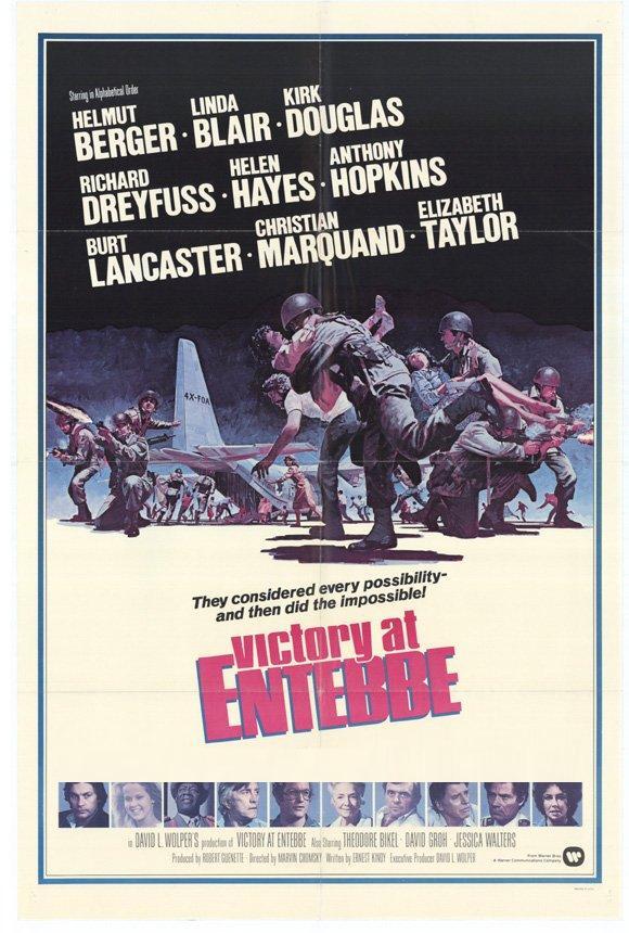Victoire à Entebbe (TV)