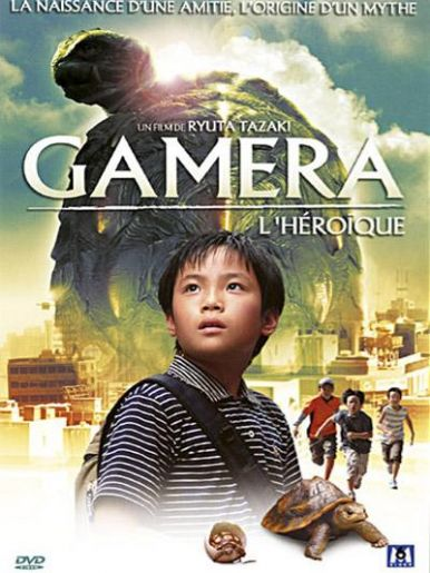 Gamera l