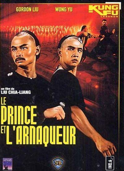 Le Prince et l