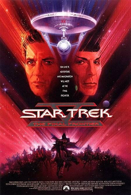 Star Trek V : L