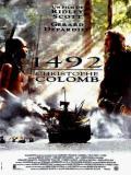 Affiche de 1492 Christophe Colomb