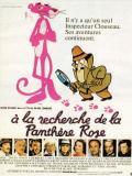 Affiche de A la recherche de la Panthère rose