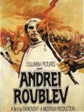 Affiche de Andre� Roublev