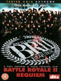 Affiche de Battle Royale II Requiem