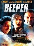 Affiche de Beeper