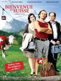Affiche de Bienvenue en Suisse