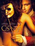 Affiche de Casanova