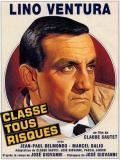 Affiche de Classe tous risques