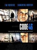 Affiche de Code 46