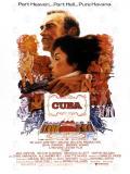 Affiche de Cuba