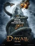 Affiche de D-War : La guerre des dragons