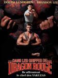 Affiche de Dans les griffes du dragon rouge