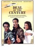 Affiche de Deal of the century