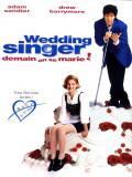 Affiche de Demain on se marie