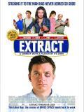 Affiche de Extract