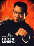 Affiche de Fist of legend