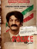 Affiche de Halal police d