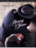 Affiche de Henry & June