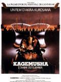 Affiche de Kagemusha, l