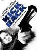 Affiche de Kickback