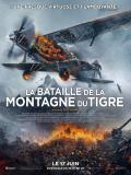 Affiche de La Bataille de la Montagne du Tigre