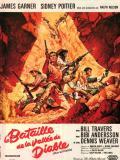 Affiche de La Bataille de la vallée du diable