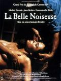 Affiche de La Belle Noiseuse