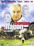 Affiche de La Chanson du maçon