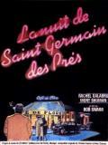 Affiche de La Nuit de Saint-Germain-Des-Prés