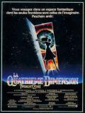 Affiche de La Quatrième Dimension