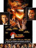 Affiche de La tour infernale