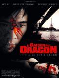 Affiche de Le Baiser mortel du dragon