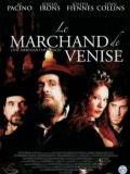 Affiche de Le Marchand de Venise