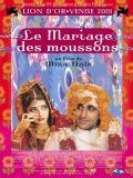 Affiche de Le Mariage des moussons