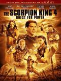 Affiche de Le Roi Scorpion 4 La quête du pouvoir